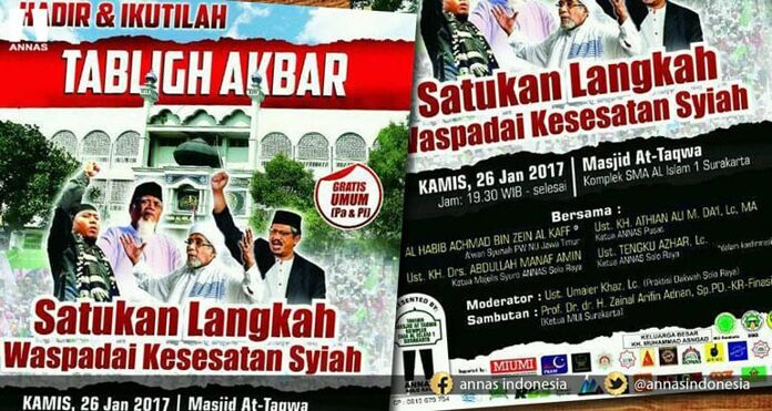 Mencegah Solo Jadi Medan Tempur Syi'ah dan Wahabi