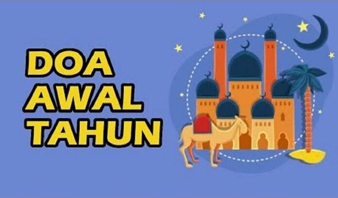 Wirid dan Doa Awal Tahun Islam 1442 Serta Fadhilahnya