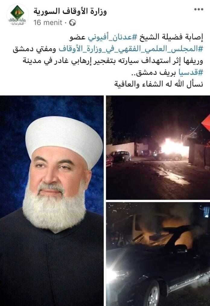 Syaikh Adnan Al Afyouni Dibunuh Teroris yang Mengatasnamakan Agama
